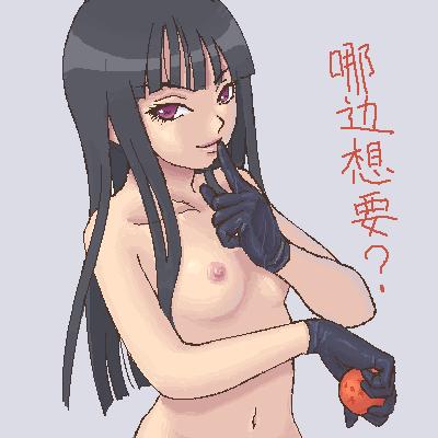 dragon ball nude chi chi Total drama island heather nude