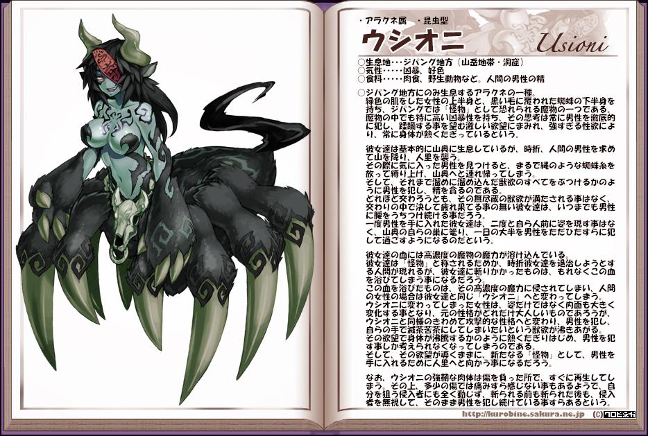 island monster girl Angela cross ratchet and clank