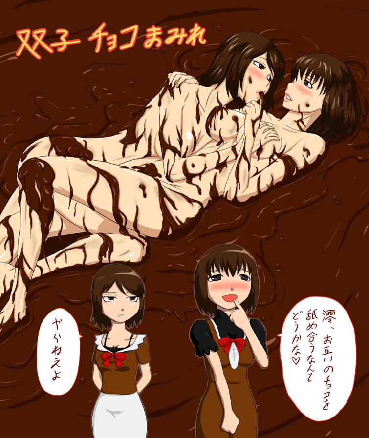 fatal frame ghost list 3 That time i got reincarnated as a slime haruna