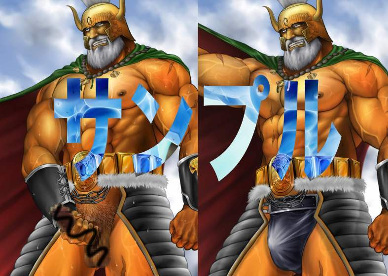 fist of north the star ein Enslaved odyssey to the west trip