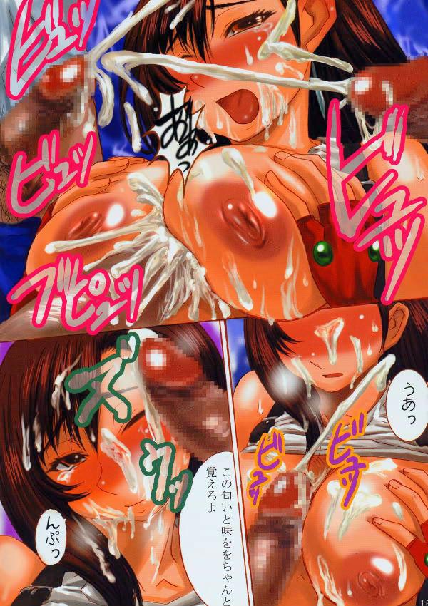 7 tifa nude final fantasy Amazing world of gumball louie