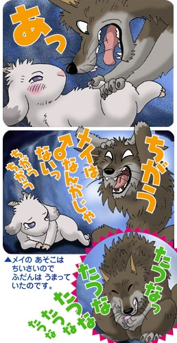no no ceremony ryoujoku machi: kyouen Steven universe amethyst and peridot