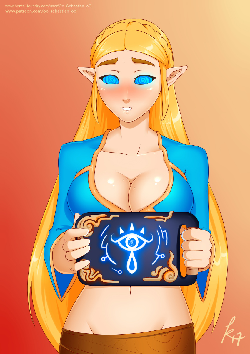 breath buliara of the wild Have you ever been caught masturbating