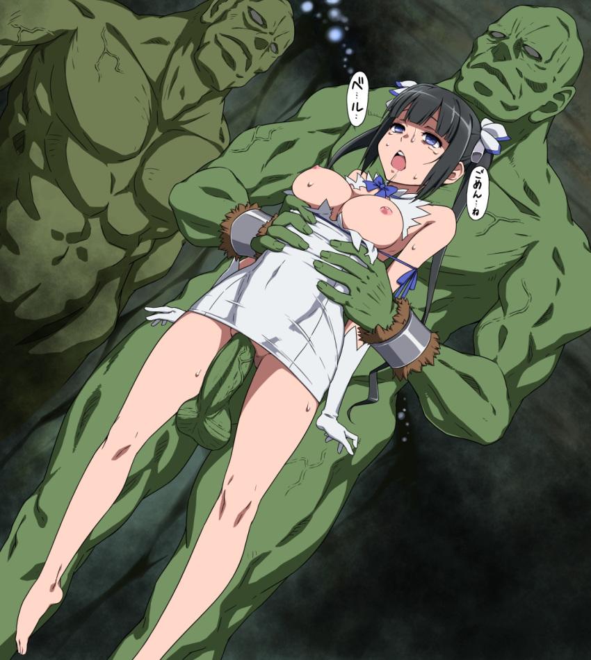 deai no danjon ni o daro motomeru machigatteiru wa ka Anime wolf girl with white hair