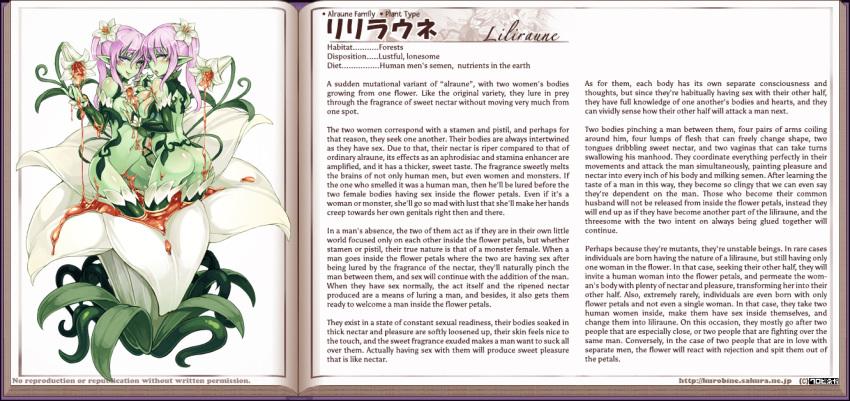 cat's cheshire girl wonderland welcome damage to monster encyclopedia report: Rape gouhou ka!!!
