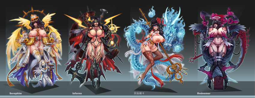 fighter female online gunner dungeon Kobayashi-san chi no maid dragon ilulu