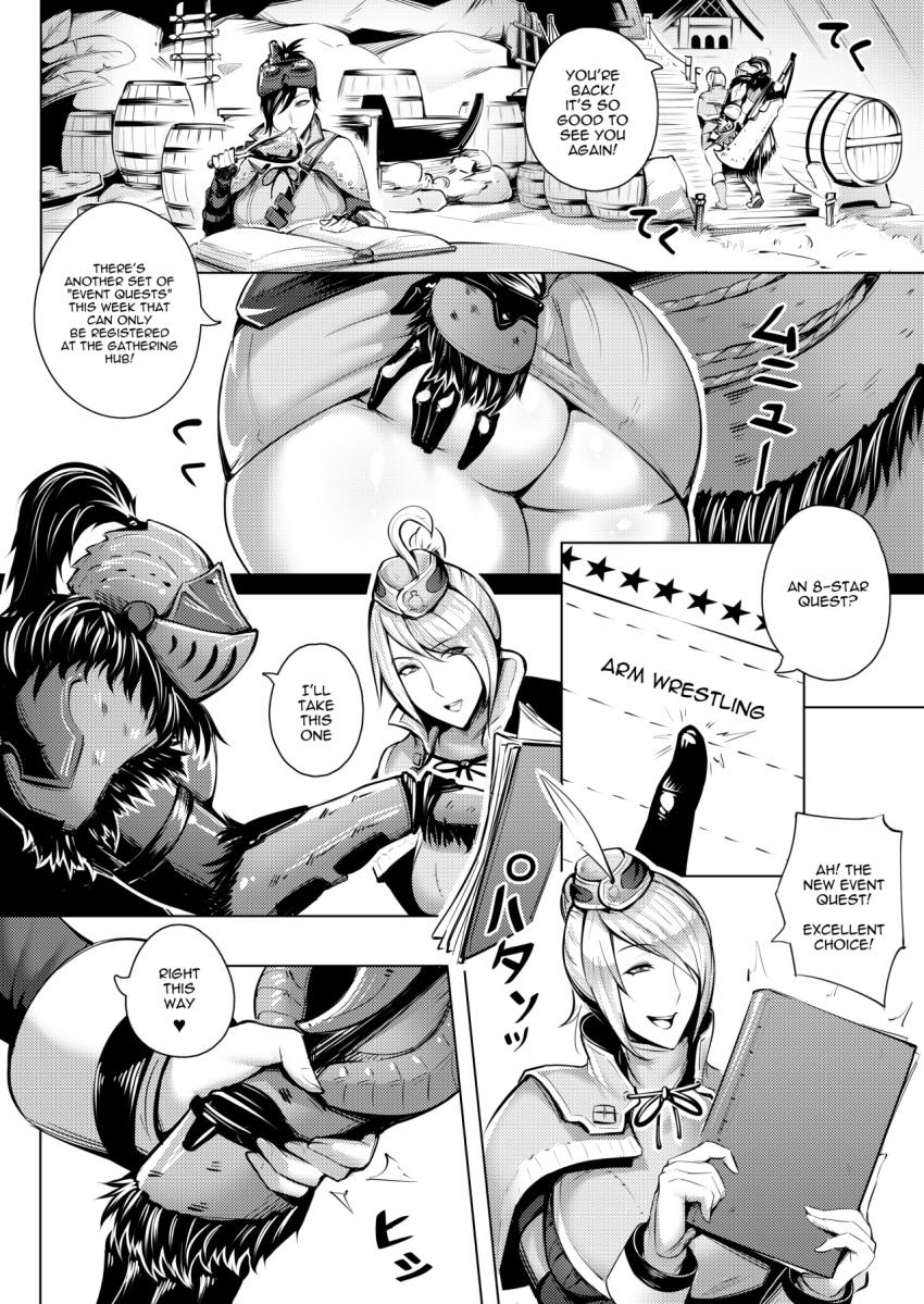 monster hunter porn handler the world How not to summon a demon lord krebskulm