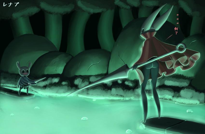 queen knight hive hollow vespa Mai dragon ball