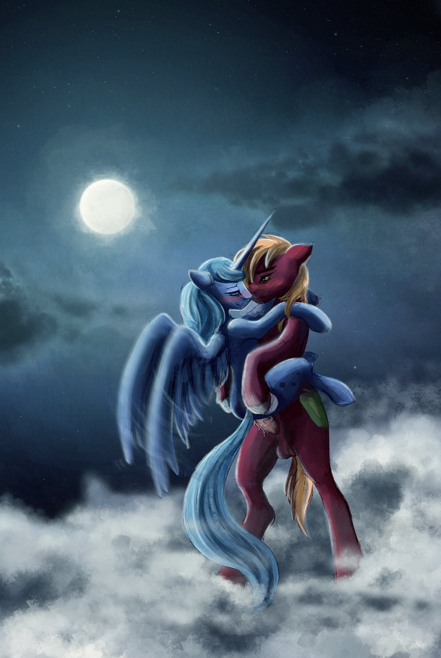 night pony glider my little What does mhh mean in texting