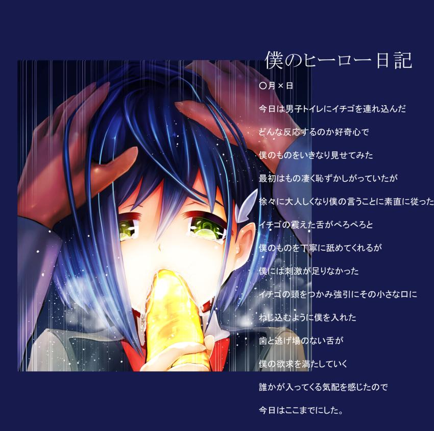 franxx! the in darling Don't bully me nagatoro-san