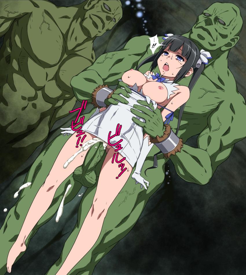 hestia wa ka deai ni darou wo motomeru dungeon no machigatteiru Goshuushou-sama ninomiya-kun mayu