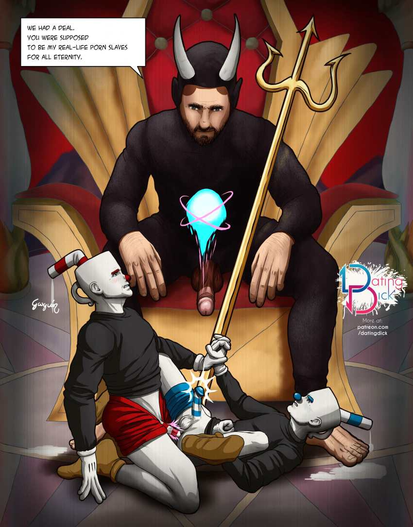 mugman x cuphead 18  Ghost (marvel comics)